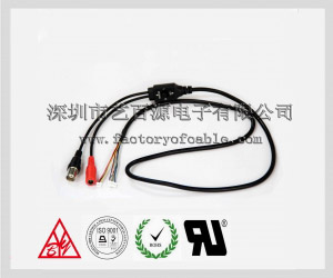 9 Cores 1.25P Water-proof Cable (OSD)