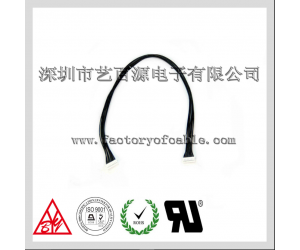 P46 infrared lamp cable