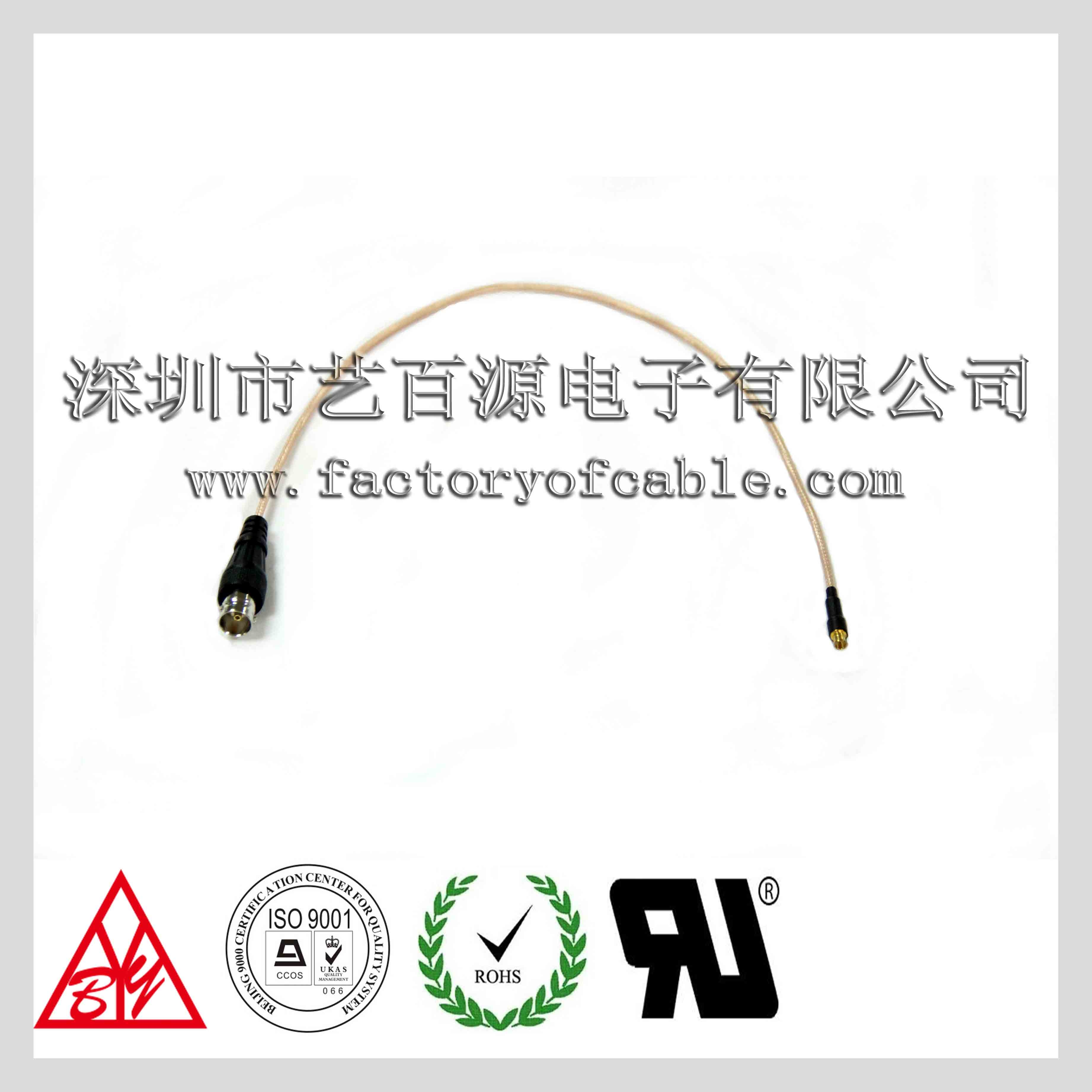 number sdi cable  straight head mcx